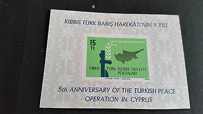 TURKISH CYPRUS 1979 SG MS78 5TH ANNIV OF PEACE MNH
