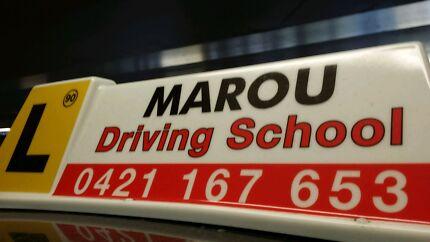 MAROU  Driving School