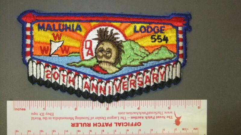 Boy Scout OA 554 Maluhia flap 3112II