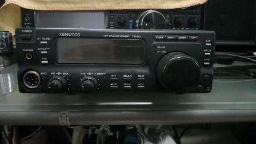 kenwood ts50