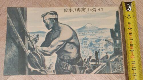 Original WW2 Japanese Propaganda: 113-J-1