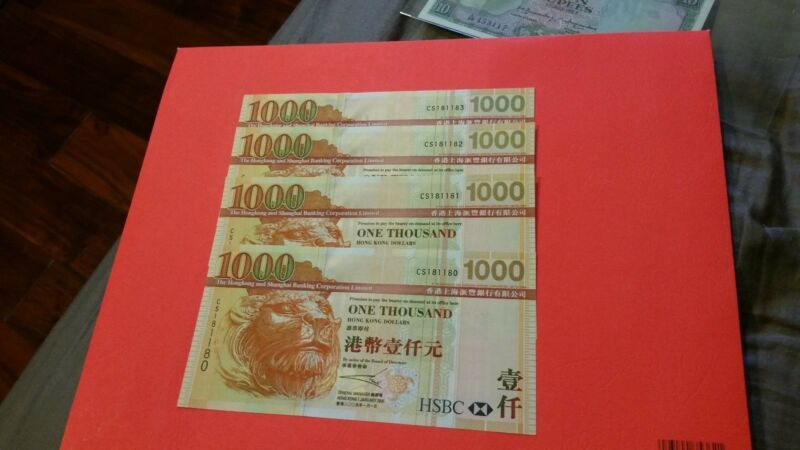 4 consective notes Hong Kong 2005, $1000 gem UNC.