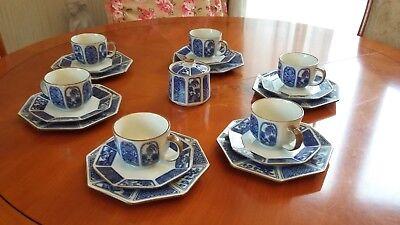 Teeservice Keramik mit China Japan Motiv 19 tlg