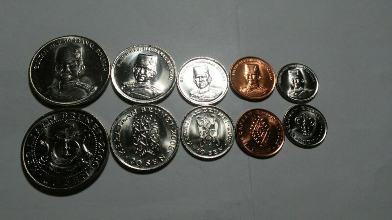 BRUNEI: 5 PIECE UNCIRCULATED COIN SET, 1 TO 50 SEN