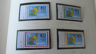 JAMAICA 1985 SG 630-633 INTERNATIONAL YOUTH  YEAR  MNH