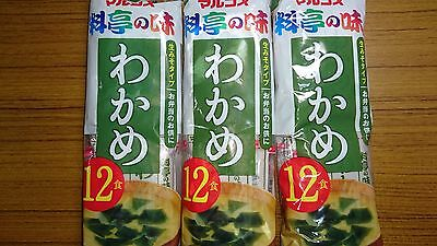 Marukome.Miso soup. Seaweed. 3 pack 36 servings. Free shipping from Japan