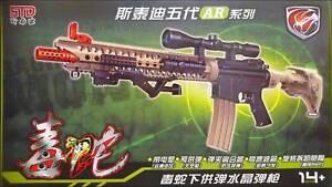 M4 LVOA Viper Gel Ball Blaster Toy (Nerf) Gun FREE POSTAGE!