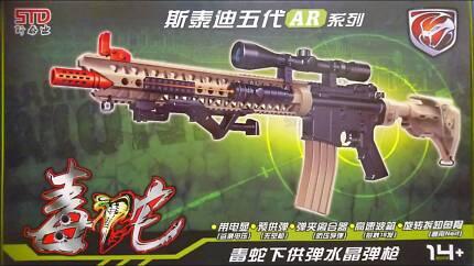 Free Nerf Gun!