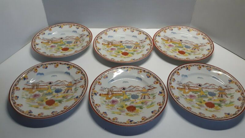 """DECORATIVE PLATES LOT OF ( 6 ) APPROX 7 1/2 """" ESTATE PICKER FIND!"""