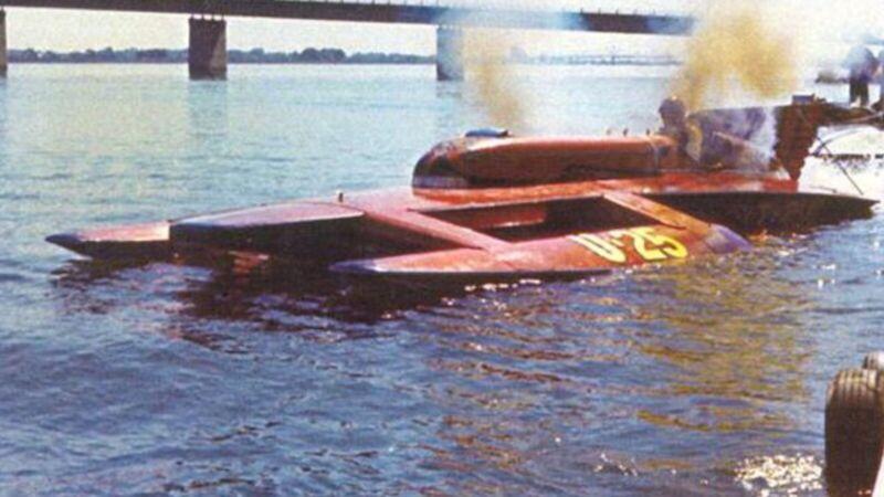 1/8 Scale 1969 Pride of Pay N Pak U-25 Fiberglass RC BOAT KIT HULL DECK COWL USA