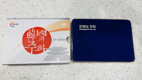 Coins of South Korea Set