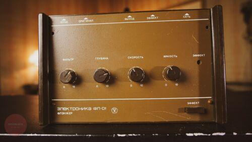 Elektronika FL-01 Flanger Chorus vintage soviet guitar pedal USSR