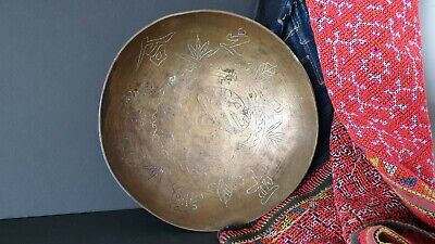 Old Chinese Bronze / Brass Bowl …beautiful display and collection piece