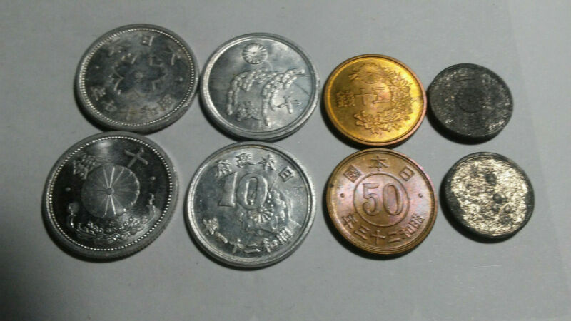 JAPAN, VINTAGE 4 COIN VARIETY SET, 1 TO 50 SEN