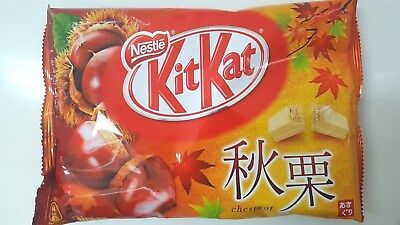 New NESTLE KITKAT JAPAN 12P Autumn Chestnut 1PACK (12P) FREE SHIPPING  Halloween ()