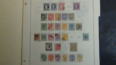 Serbia #2 stamp collection on Scott Int'l pages to 1943 w/est #100