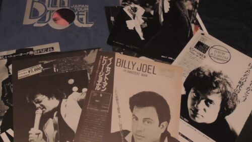 """Billy Joel 1979 Japan Tour  program& 80""""clipping collection&poster"""