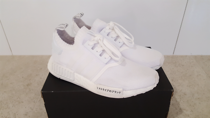 Adidas NMD r1 'Triple White - Japan Edition' 8.5us