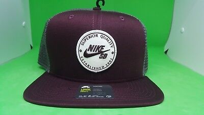 the best attitude a4a8b d7ce9 Nike Lightweight Braethable comfort hat adult unisex SB 925293-652
