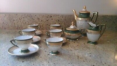 Vintage Germany Green Gold Opalescence Demitasse Tea -