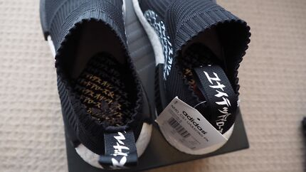 New!! NMD CS1 adidas Originals x United Arrows Size: US 6