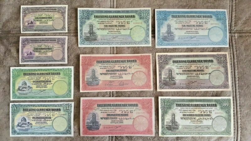 High quality COPIES with W/M Mandat for Palestine 1927-1945 FREE SHIPPING !!!