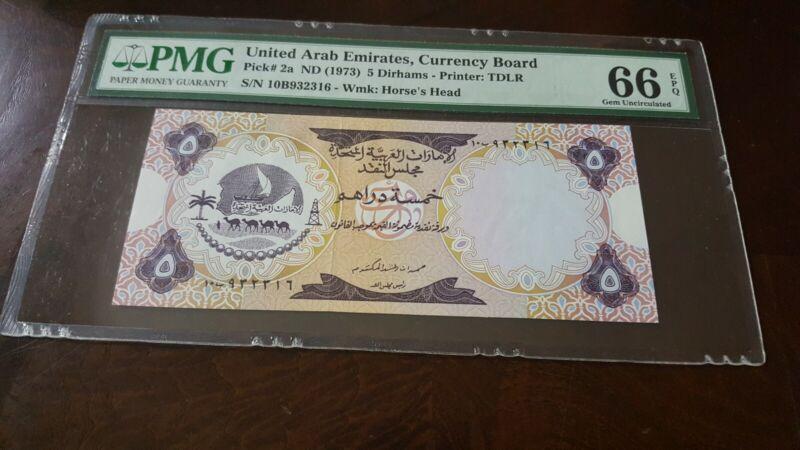 UNITED ARAB EMIRATES 1973 5 DIRHAMS P2a GEM UNC PMG 66 EPQ