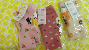 BN kids animal leggings Ermington Parramatta Area Preview