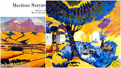 1975 Album Artist MARTIROS SARYAN Russian Soviet painting and graphic arts  for sale  Shipping to United States