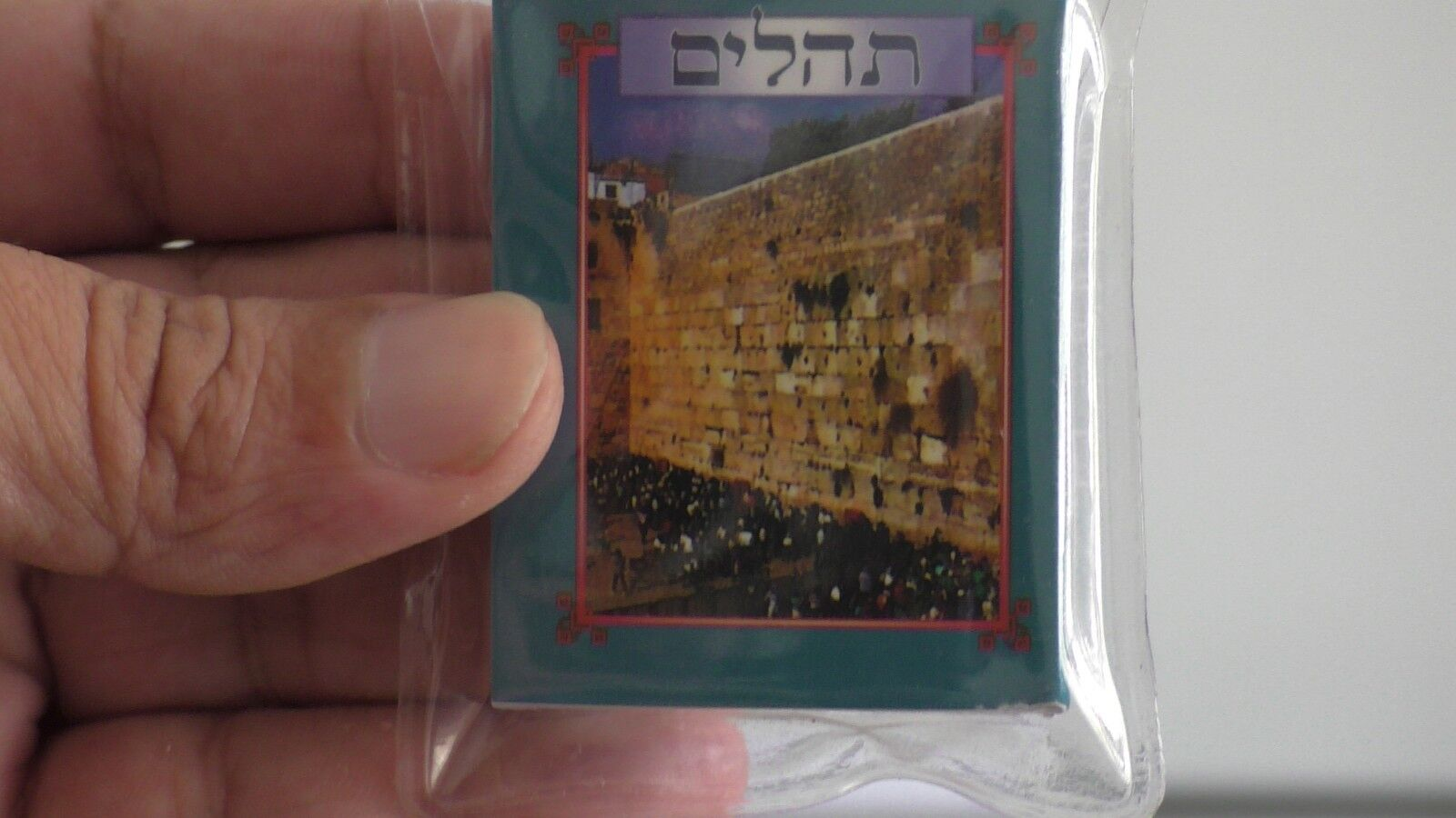 2.5 (אינץ?) BOOK of PSALMS Jewish Hebrew Tehilim Bible Songs Judaica Charm+Gift 4 u (משלוח חינם בישראל)