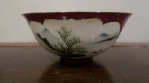 Beautiful Chinese Antique Bowl Pink Republic of China period. (江西珍品)