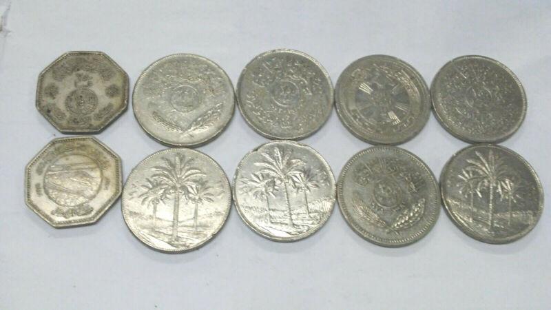 IRAQ, 5 PIECE COMMEMORATIVE 250 FIL COIN SET