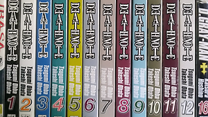 Death Note Manga Volumes 1-12 Perth Perth City Area Preview