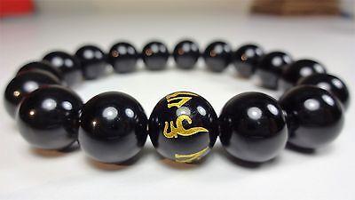 Genuine Black Onyx Bead Bracelet for Men (On Stretch) 12mm AAA Quality - 8