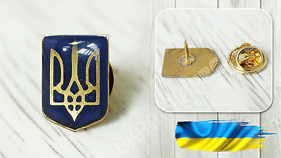 Ukrainian Lapel Pin Tryzub Trident Coat of Arms Metal