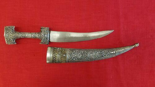 Ottoman Khanjar With Fine Repousse Silver Mounts