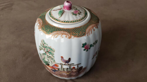 Vintage Midcentury Chinese Tea or Ginger Pot Jar Caddy. 5.75""