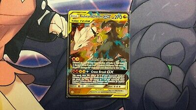 Reshiram & Zekrom GX Cosmic Eclipse Pokemon Card NM