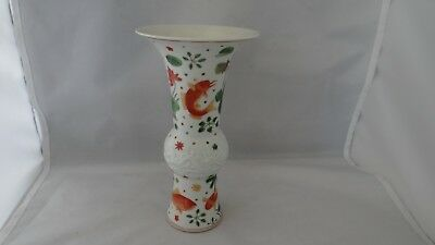 (Very Fine Old Chinese Porcelain Vase Fish Dragons Design Signed)