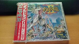 double-dragon-2-pc-engine-nec-super-cd-rom-NEW