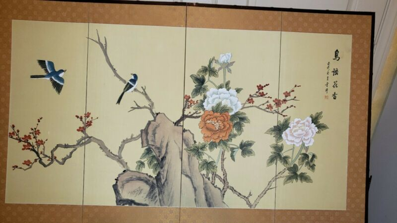 Vintage Asian Hand Painted Four Panel Folding Screen with Seals and Characters