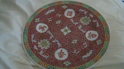 "Famille Rose Plate Chinese  Design, 9"",  Rust & White - No Marking"
