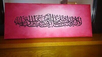 Bespoke 20cmx50cm ayat e kareema canvas Gift Islamic arabic Calligraphy