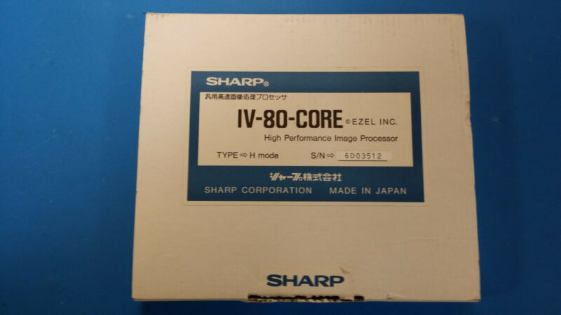 SHARP IV-80-CORE HIGH PERFORMANCE IMAGE PROCESSOR