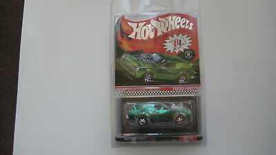 Hot Wheels 2006 RLC Selections Series Poison Pinto 3 of 4  7494/7553