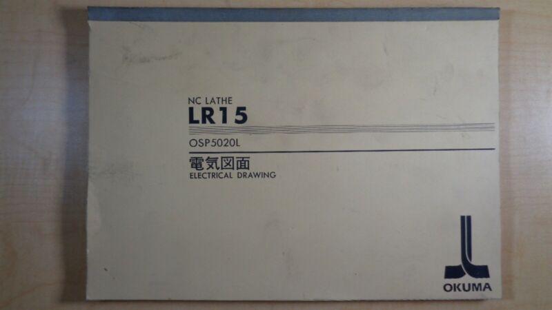 Okuma NC LR15 OSP5020L Electrical Drawing Schematic Manual 7E B6