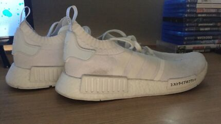 Adidas NMD triple white Japan's