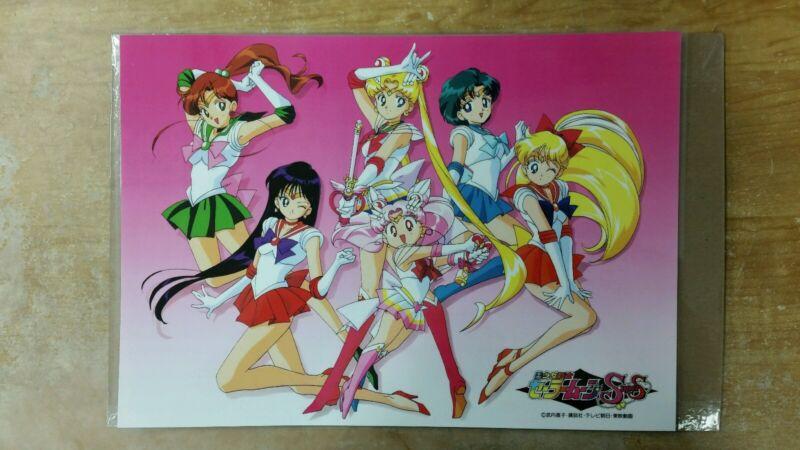 Sailor Moon Super S group poster 11x17 laminated.
