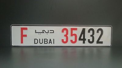 Dubai Arabisches KFZ Kennzeichen Nummernschild Schild Arabian Number Plate.