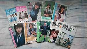 Lot of 10 Japanese Photo Books - High-school Uniform Collection Sunshine West Brimbank Area Preview